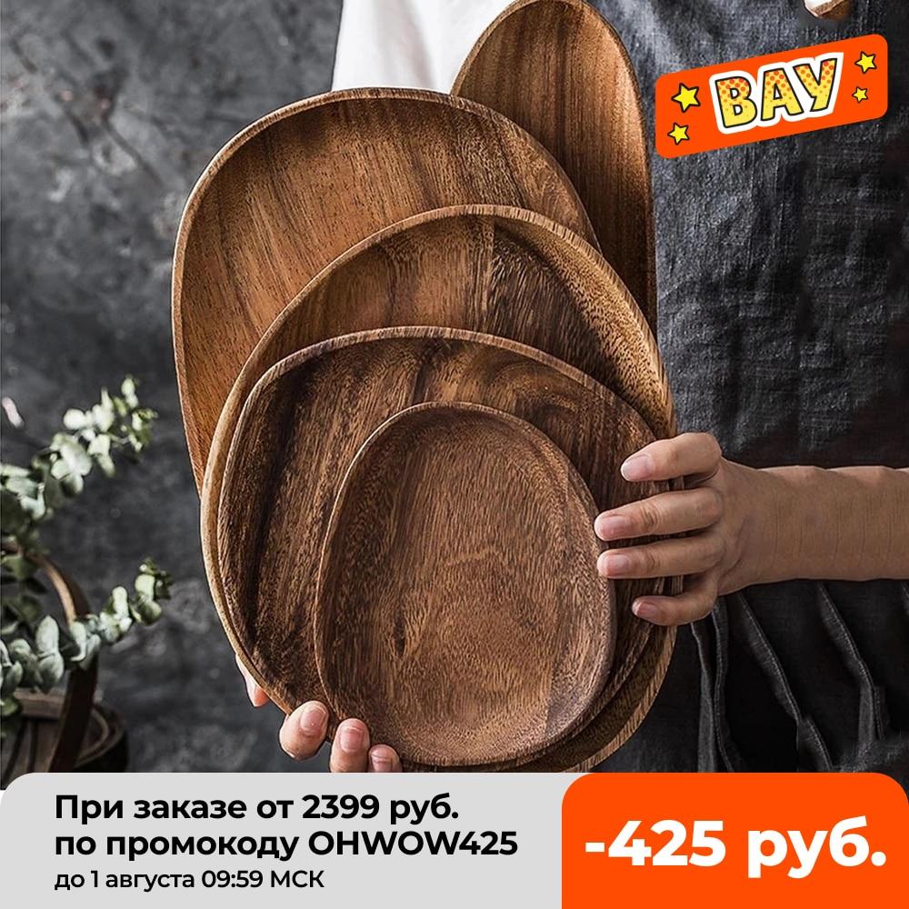Whole-Wood-lovesickness-Wood-Irregular-Oval-Solid-Wood-Pan-Plate-Fruit-Dishes-Saucer-Tea-Tray-Dessert.jpg